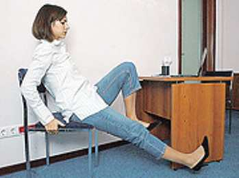 Зарядка в офисе