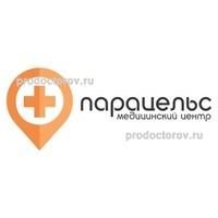 medicinskiy-centr-paracels_share